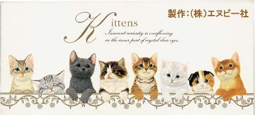 猫柄の可愛い一筆箋